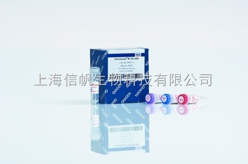 人肠道病毒71型IgG抗体(EV71-IgG) ELISA试剂盒,顺丰包邮