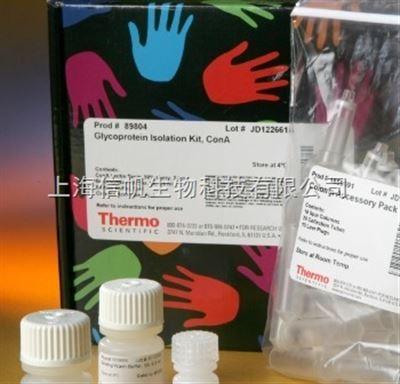 促肾上腺皮质激素(ACTH)试剂盒