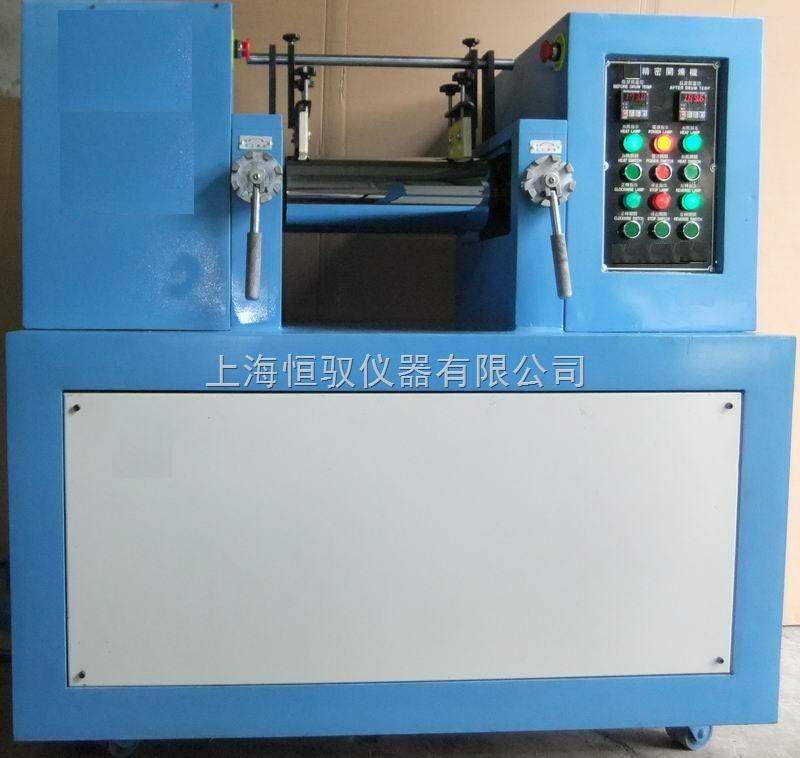 上海8寸开炼机(水冷却)