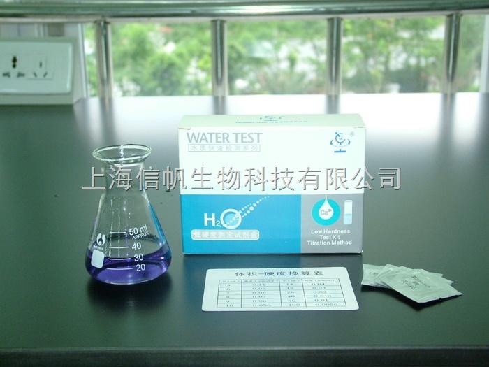 人降钙素基因相关肽(CGRP) ELISA试剂盒,上海信帆热卖,欢迎来电咨询,索要说明书