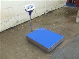30公斤 4-20ma变送器输出电子秤~50kg带继电器信号电子台称