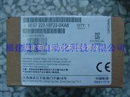6SN1113-1AB01-0BA1供應西門子變頻附件
