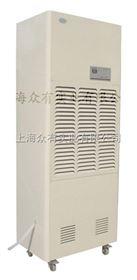 CFZ-7湖南河北广西黑龙江天津除湿机CFZ-7