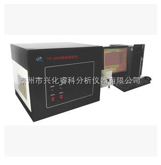 TS-3000 全自动型荧光硫测定仪 总硫测定仪  荧光测硫仪