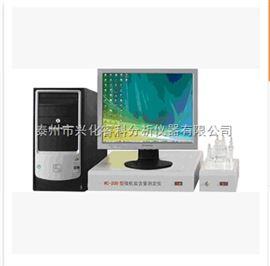 WC-200型微机盐含量测定仪