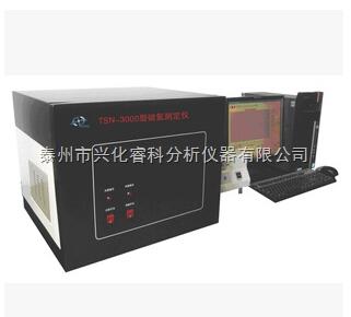 TSN—3000自动综合硫氮测定仪