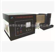 TN-2000C化学发光煤中氮含量测定仪 测固体中氮含量