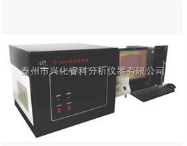 TS-3000痕量硫含量检测仪