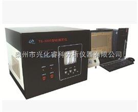 厂家直销TS-3000荧光硫含量测定仪 定硫仪