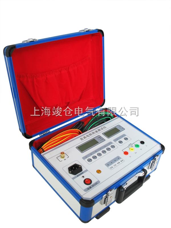 ZGY-1A型高精度直流电阻测试仪