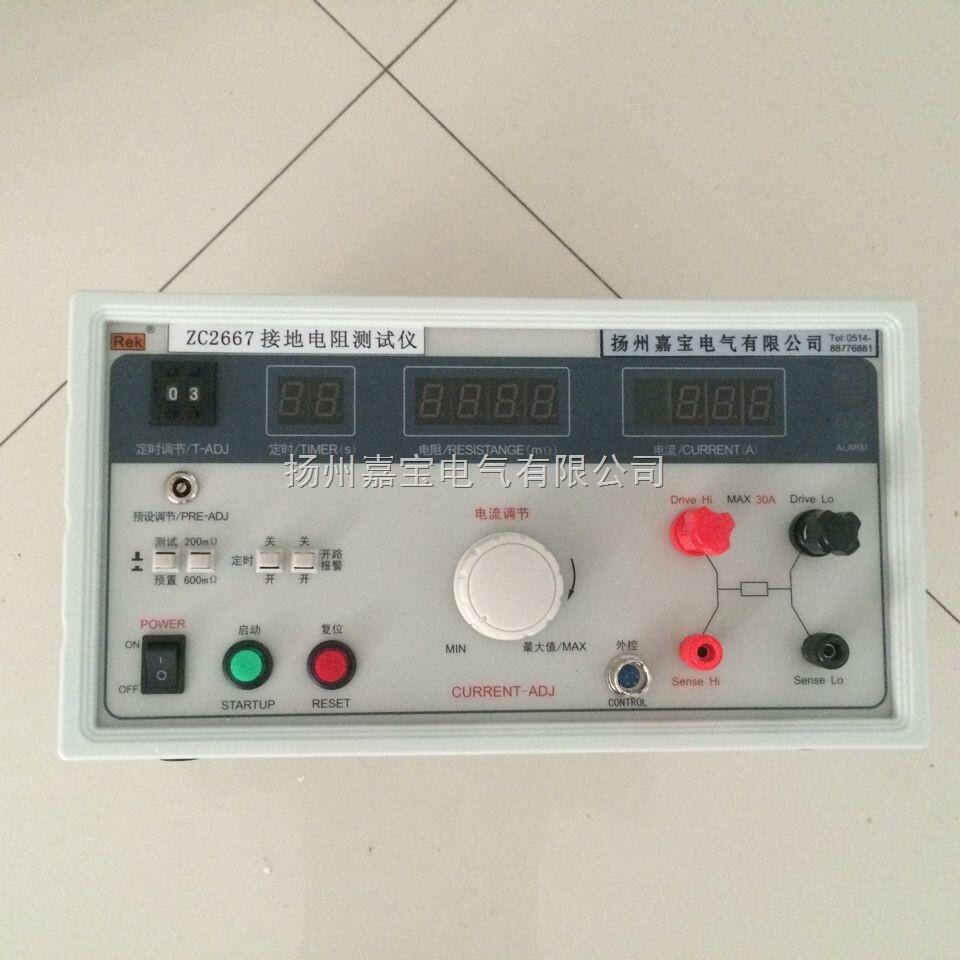 接地电阻测试仪型号,接地电阻测试仪规格-扬州嘉宝