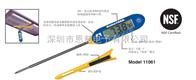 11060大屏幕显示探针温度计 数字温度计 袖珍型温度计