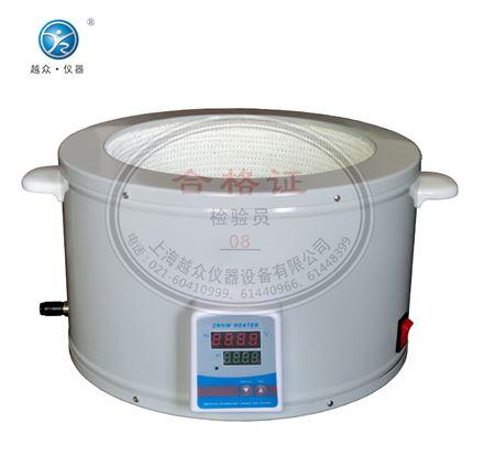 调温电热套_上海越众ZNHW-2000ml恒温电加热套-上海越众仪器设备有限公司