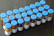 紫杉醇 33069-62-4