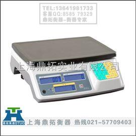 ACS邢台放桌上的电子称,3KG带打印电子桌称