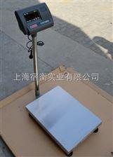 TCS-150kg电子台秤价格 哪里有松江落地式台称厂家