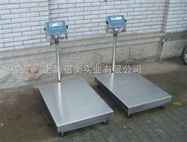 100公斤电子称控制电机,60kg电子秤带4-20ma电流信号输出