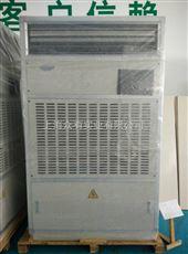 风冷恒温恒湿机组(2P)