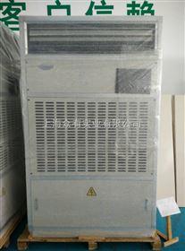HF5N(W)风冷恒温恒湿机组(2P)