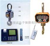 10吨电子秤电子吊磅电子地磅,天津电子秤