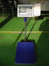 TCS-SH-150A150公斤带打印电子秤,150千克带打印功能电子称