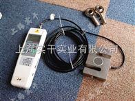 數顯推拉力計S型數顯推拉力計上海銷售處