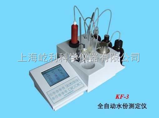 全自動水份測定儀