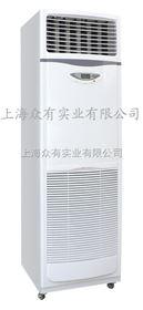 CFZ-7D湖南河北广西黑龙江天津除湿机CFZ-7D