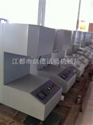 再生塑料检测设备,再生塑料检测设备厂家