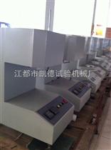 再生塑料檢測設備,再生塑料檢測設備廠家