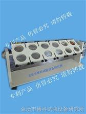 FZ-4厂家直销翻转式振荡器