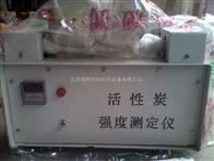 KSD-V活性炭强度仪