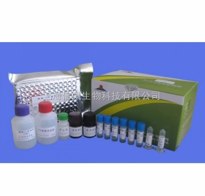 人去乙酰化酶Sirtuin-1(SIRT1/SIR2L1) ELISA试剂盒现货供应,快递包邮