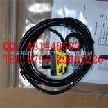 美国邦纳BANNER漫反射光电开关QS18VP6D