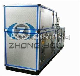 TRL-550P上海广西黑龙江河北湖南标准型转轮除湿机 TRL-550P