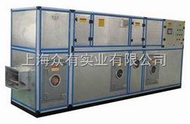 TRL-650DP上海广西黑龙江河北湖南低露点转轮除湿机 TRL-650DP