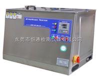 HT-1056耐水洗色牢度試驗機