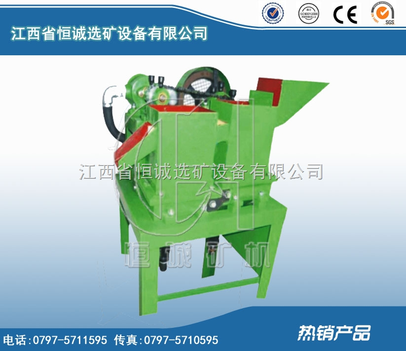 XCT隔膜跳汰机,重力选矿机,重金属回收设备