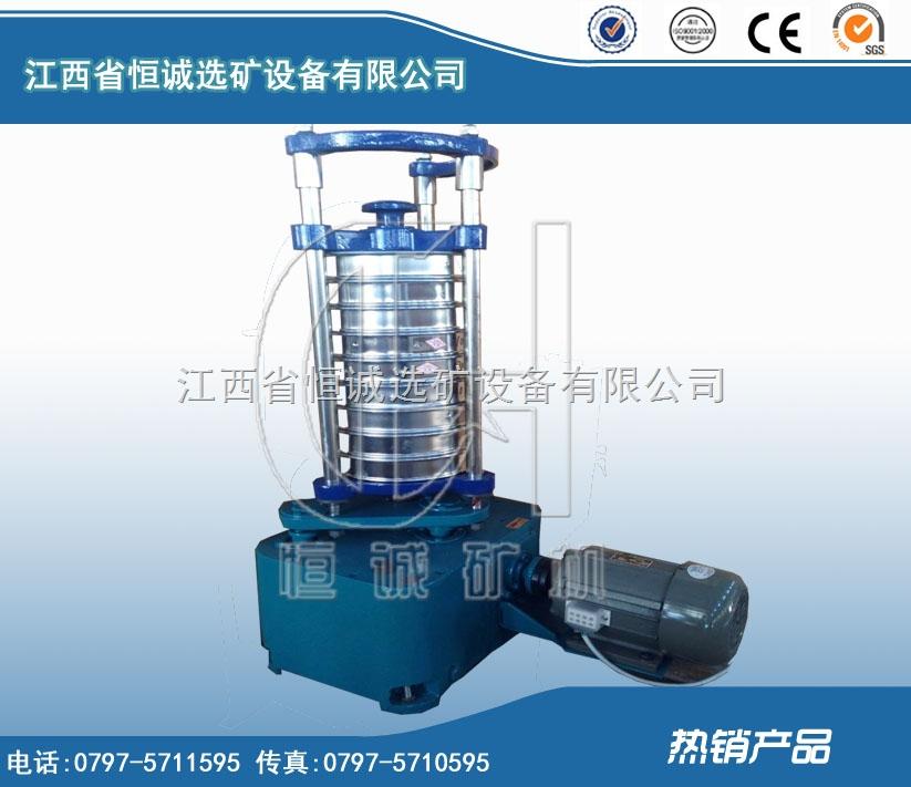 SDB200顶击式振动筛,实验标准筛,小型振动筛