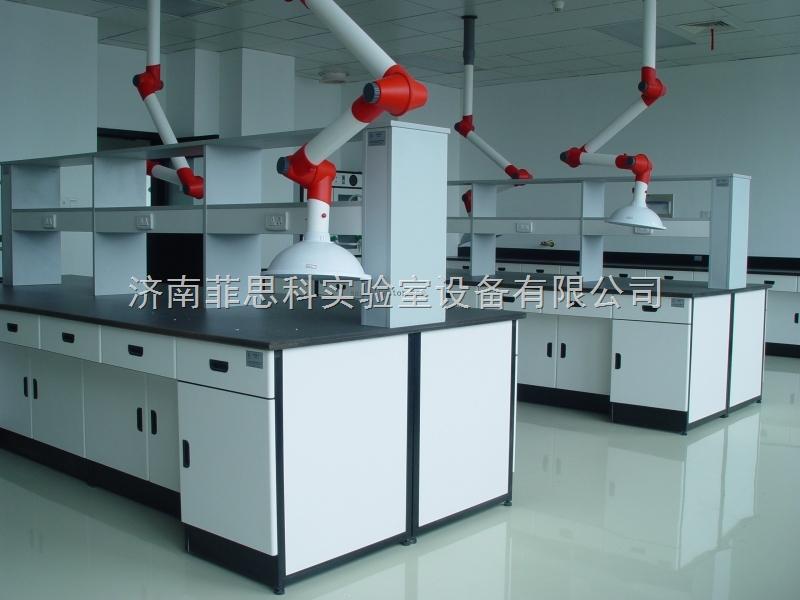 济南菲思科实验室设备有限公司