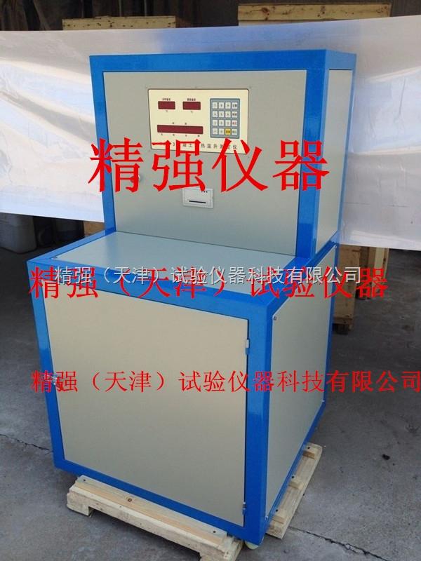HJW-3-混凝土水化热测定仪