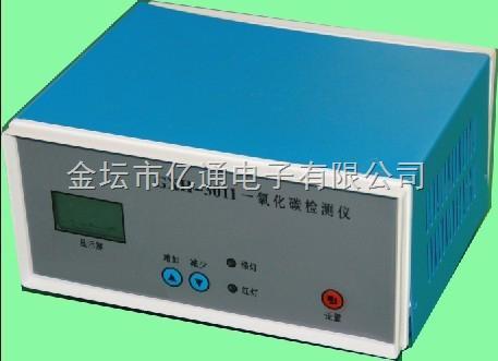GXH-3011型红外一氧化碳分析仪,一氧化碳报警仪