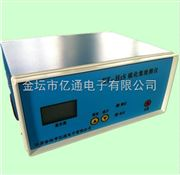 ET-H2S 硫化氢气体检测仪