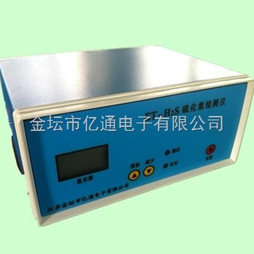 智能磷化氢气体分析仪