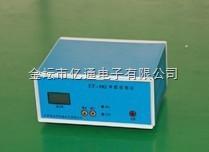 ET-102型甲醛气体检测仪
