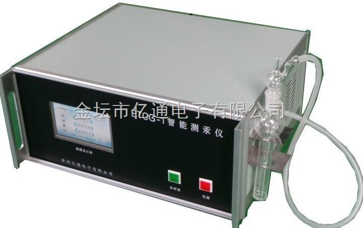 ETCG-1智能冷原子吸收测汞仪