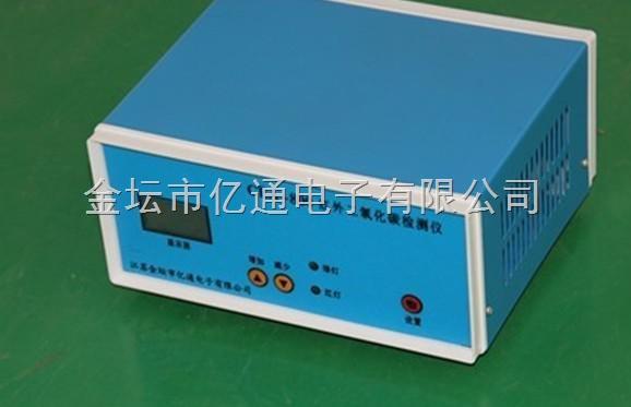 红外线气体检测仪