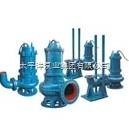 全保型QW移动式潜水排污泵