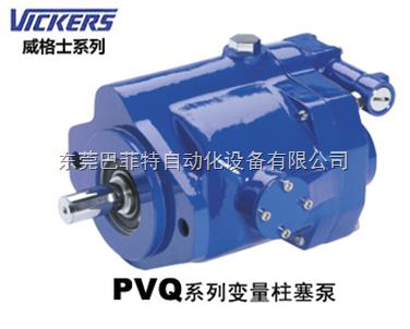 伊顿VICKERS威格士液压柱塞泵使用技巧