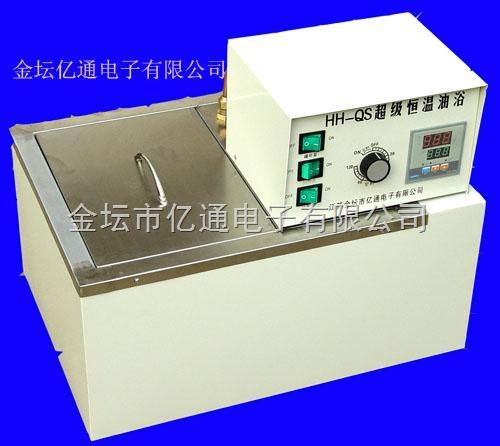 HH-QS 超级循环恒温油浴
